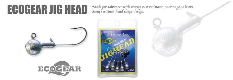 ECOGEAR JIG HEAD