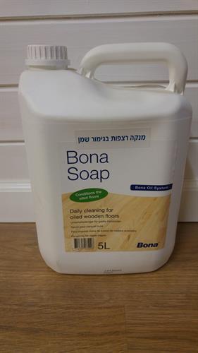סבון לפרקט בגמר שמן Bona Soap