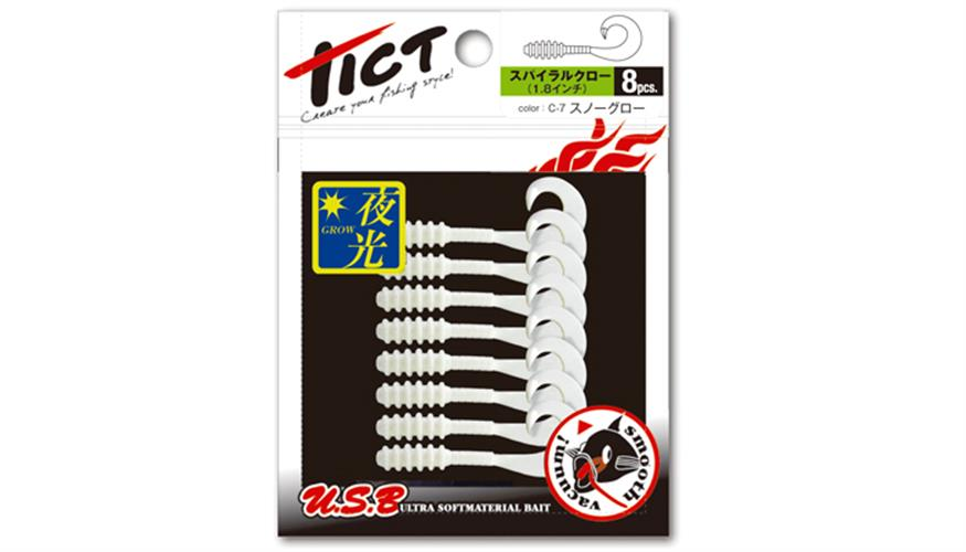 TICT Spiralclaw 1.8 - מיני סיליקון יפני !