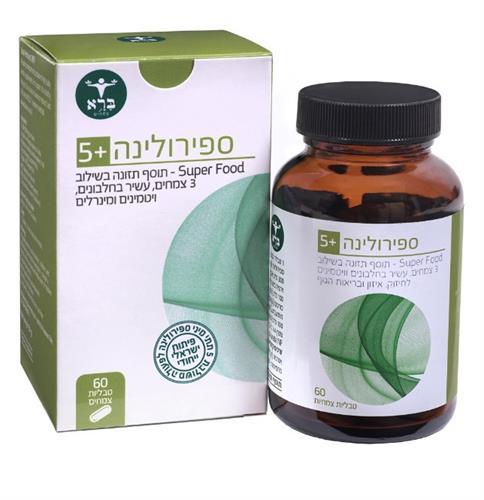 ספירולינה 5+ - +Spirulina 5