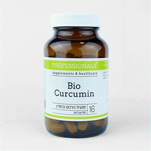ביו כורכומין - Bio Curcumin