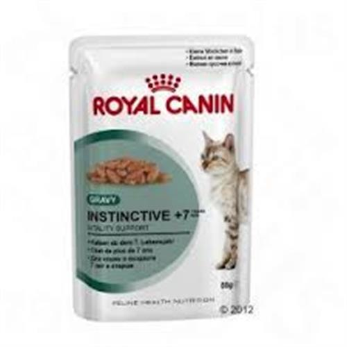 רויאל קאנין פאוץ אורבן לחתול 85 גרם (4 יחידות)