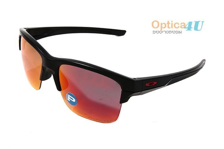 Oakley EVZERO Range Polarized 931707