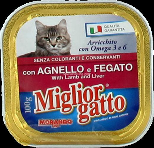 מיגליאור גאטו 100 גרם (miglior gatto)