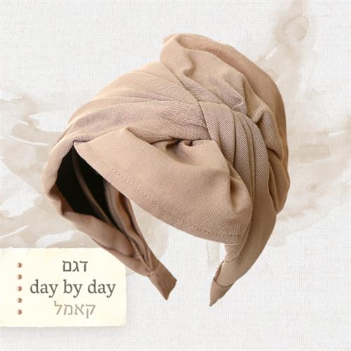 קשת 'Day By Day' - קאמל