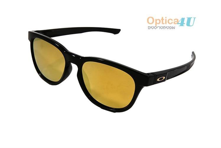 Oakley Stringer 931504
