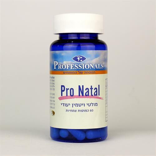 פרו נטאל, לנשים בהריון - Pro Natal