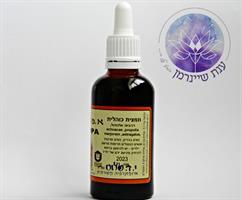 אפמא - פורמולת צמחים ייחודית לחיזוק וטיפול