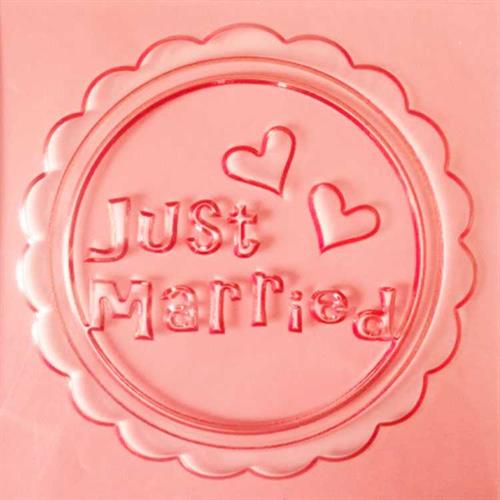 JUST MARRIED EMBOSSED STAMP