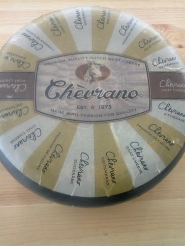 גבינת גאודה מיושנת