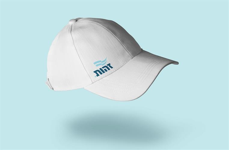 כובע מצחייה - זהות