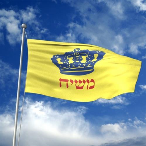 דגל ענק 1.5/2.5 מטר