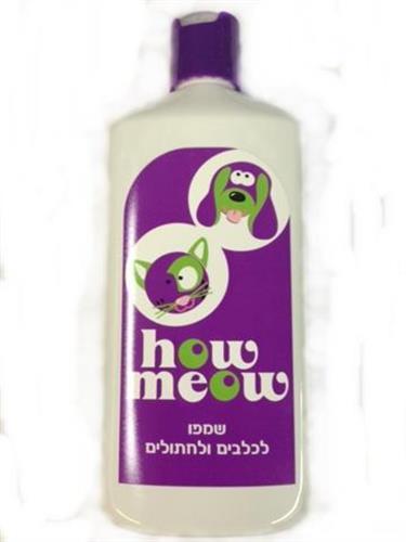 שמפו דר' פט How Meow