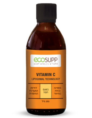 ויטמין סי C ליפוזומאלי נוזלי