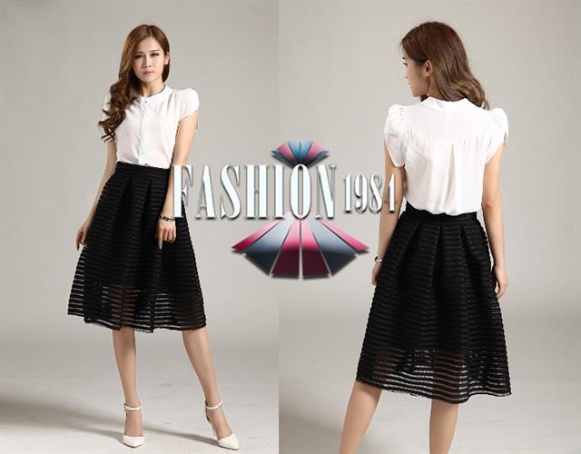 חצאית מעוצבת דגם ג'ואן
