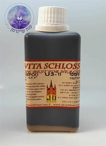 U3-2 שמפו סלק טיפולי  - לשיער פגום