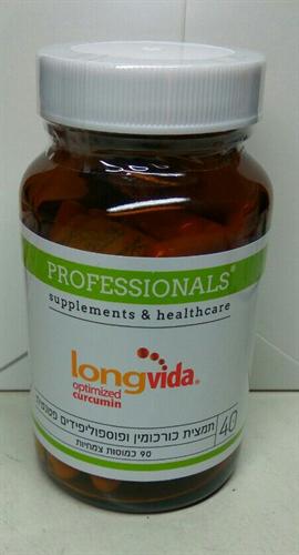 לונגוידה כורכומין אופטימלי - 90 קפסולות
