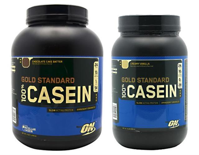 casein blue אבקת חלבון קזאין לשחרור מתמשך 1.8קג