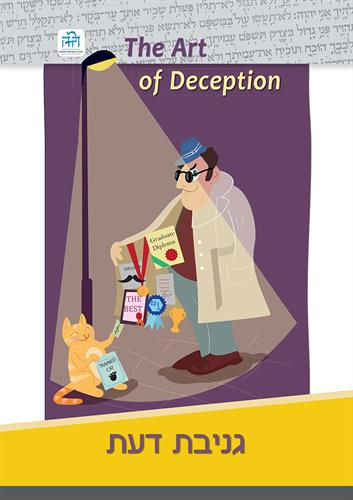 Student Workbook - The Art of Deception