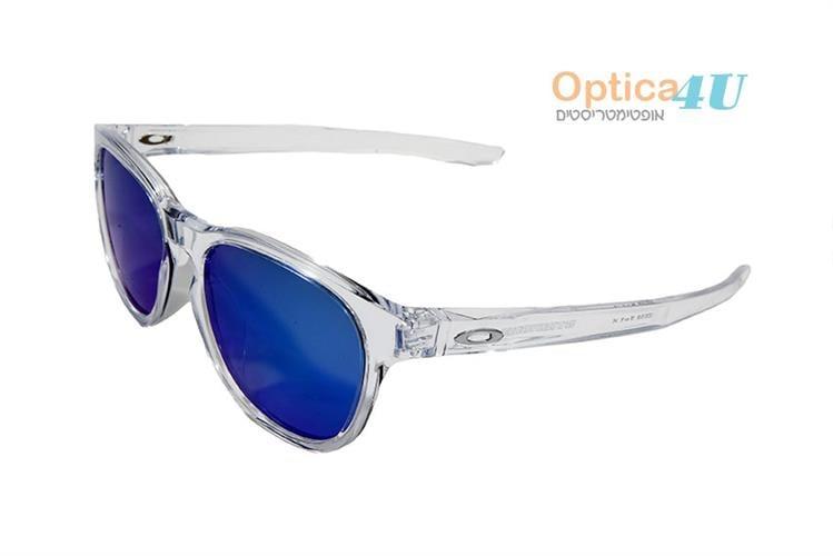 Oakley Stringer 931506