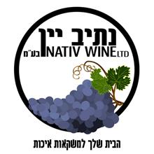 נתיב יין בע