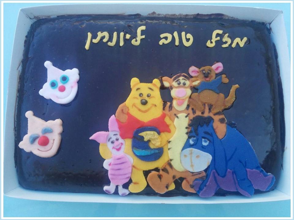 עוגה מעוצבת 9