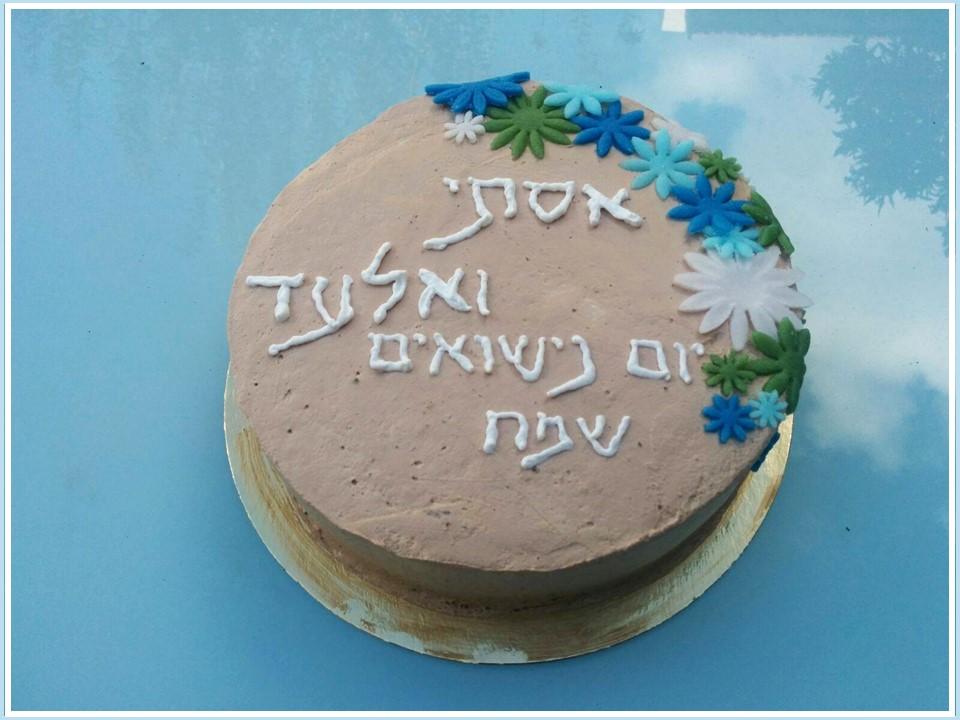 עוגה מעוצבת 10