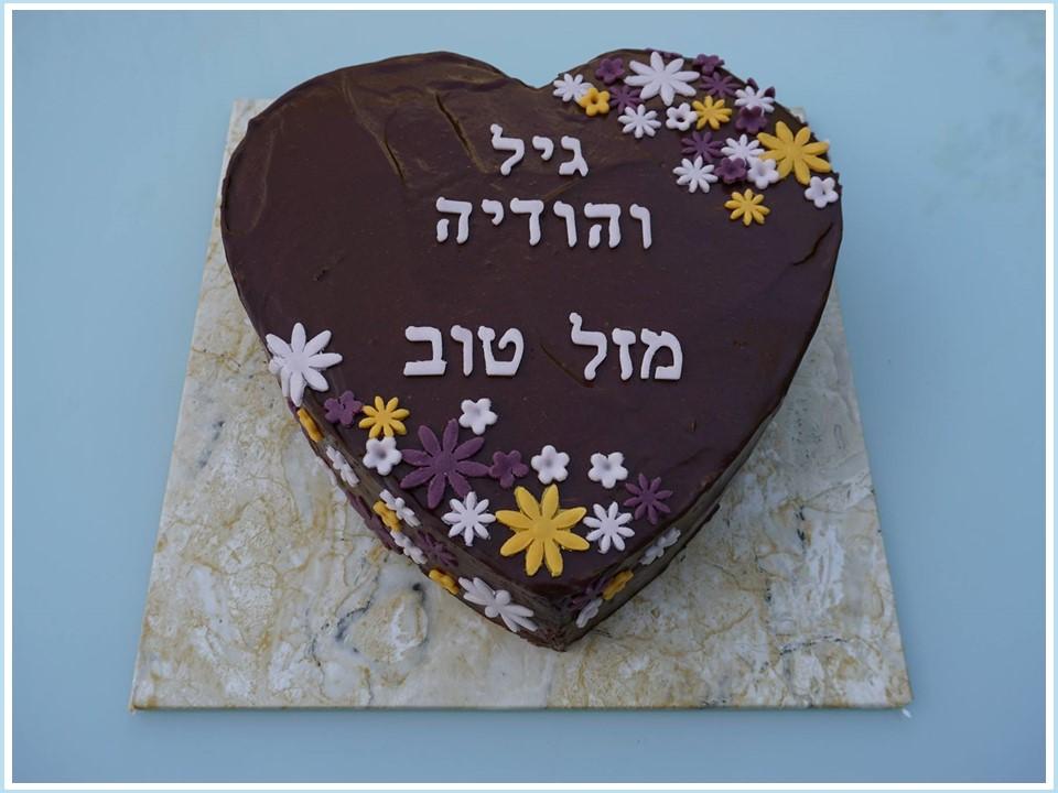 עוגה מעוצבת 15