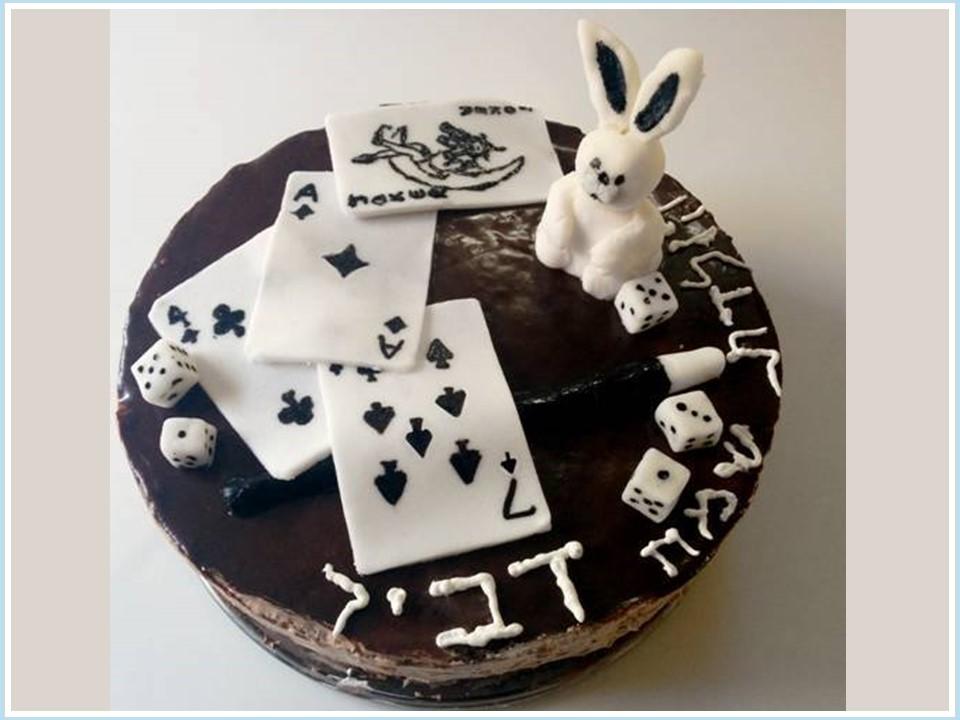 עוגה מעוצבת 3