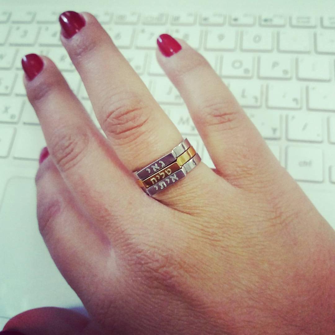 איך מודדים טבעת?